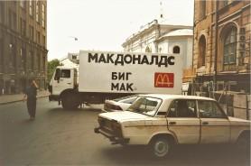 A2 McDonalds