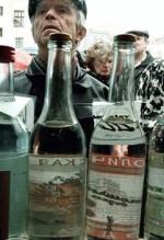 E1 Vodka